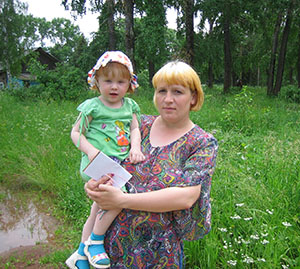 looking for birth mother in ukraine and other siblings and relatives