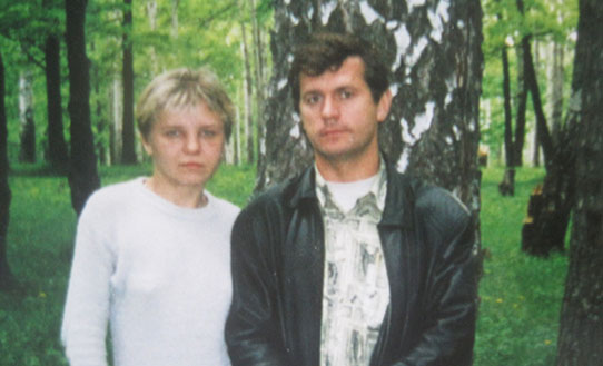 Successful search for Russian relatives in Lipetsk